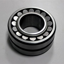 SKF Spherical Roller Bearing Tapered Bore 40mm x 80mm